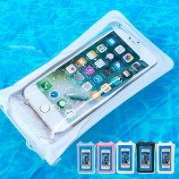 防水バッグ,防水ケース,防水,ケース,浮く,水に浮く,沈まない,フロート,エアクッション,空気袋,iPhone5,iPhone5S,iPhone5C,Xperia,Galaxy,
