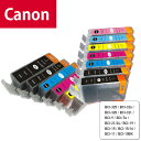 楽天高品質・低価格!プリンター互換インク 相互インク Canon(キャノン) sss