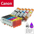 高品質・低価格!プリンター互換インク 相互インク Canon(キャノン) 互換インク 顔料インク Anti-UV ink(抗UVインク/紫外線) sss