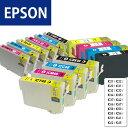 楽天【ICチップ付き 高品質 インク 互換インク 純正品同等 プリンターインク epson エプソン】高品質・低価格!プリンター互換インク 相互インク EPSON(エプソン) sss