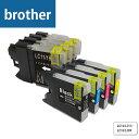 楽天高品質・低価格!プリンター互換インク 相互インク Brother(ブラザー) 互換インク sss