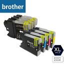 楽天高品質・低価格!プリンター互換インク 相互インク Brother(ブラザー) 互換インク ■大容量XLサイズ!!■ sss