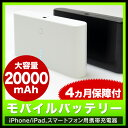 新しいiPhone/iPhone5/iPad/iPad mini/iPod touch/iPod nano/スマートフォン/スマホ/PSP/PDA/携...