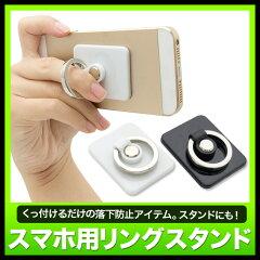 バンカーリング bunker ring リングスタンド リング スタンド スマホ スマートフォン iPhone5 i...