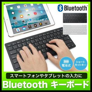 アイフォン アイパッド タブレット スマート キーボード