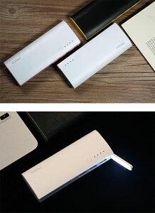 proda,大容量,モバイルバッテリー,12000,携帯,充電器,小型,LEDライト,懐中電灯,残量表示,おしゃれ,3ポート,USB,iPhone,iPad,スマートフォン