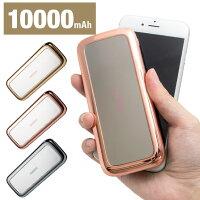 remax,������,��Х���Хåƥ,10000,����,�ߥ顼,��,���饭��,����,���Ŵ�,����,����,����ɽ��,�������,2�ݡ���,USB,iPhone,iPad,���ޡ��ȥե���