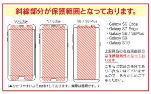 galaxy,ギャラクシー,s5,s6,ガラスフィルム,保護ガラス,保護フィルム,強化ガラス,ガラス,フィルム,