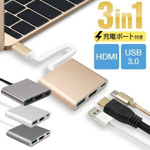 Type-C USBハブ