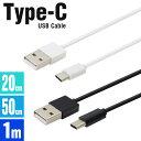 ★メール便送料無料★【USB Type-C ケーブル typ