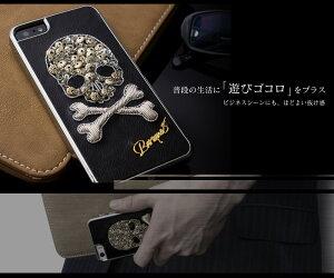 iPhone5S,iPhone5,iphone,アイフォン,アイフォン5S,スカル,ドクロ,髑髏,ケース,カバー,レザー,レザーケース,メンズ,刺繍,ビジュー,ビーズ,デコケース,デコレーション,デコ,デコレーションケース