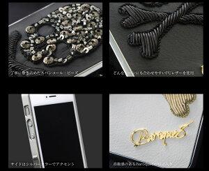 【iPhone5Sアイフォン5Sケースデコケースカバースカルレザーレザーケースデコデコレーション送料無料】[メール便不可]Baroque8(バロックエイトバロック8)iPhone5/5SレザーケースTraumlicht(トラウムリヒト夢の光)スカルドクロ【02P01Feb14】