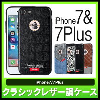iPhone7,iPhone7plus,������,���С�,��ɻ�,����դ�,�ե��󥬡����,�������,�Х󥫡����,hoco,