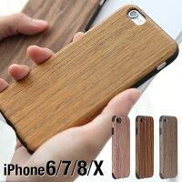 iPhone7,iPhone7plus,アイフォン7,アイフォン7プラス,ケース,カバー,おしゃれ,TPU,木製,木目,天然木,ウッド,