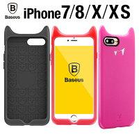 iPhone7,iPhone7plus,�����ե���7,�����ե���7�ץ饹,������,���С�,���ꥳ��,��,���襤��,�ϥ?����,���С�,���եȥ�����,���եȥ��С�