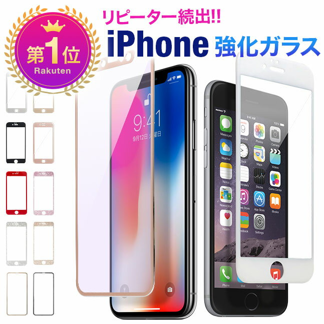 スマートフォン・携帯電話アクセサリー, 液晶保護フィルム 10OFF iPhone11pro iPhone11 pro iPhone11promax iPhone8 iPhoneXS iPhoneXSMax iPhoneXR iPhoneX iphone x plus 1
