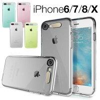 iPhone5/6 光るケース