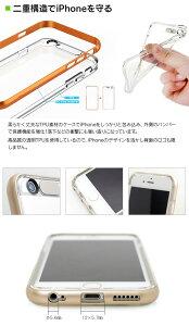 iPhone6,iPhone5,iphone6plus,ケース,カバー,光るケース,通知,LED,フラッシュ,着信,通知,電話,バンパー,光るカバー