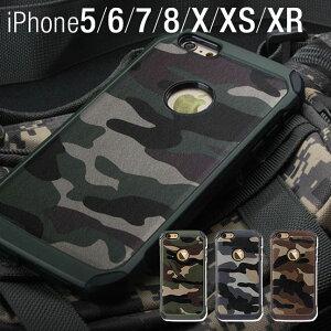 iPhone6,iPhone5s,アイフォン6,アイフォン5S,ケース,カバー,ミリタリー,迷彩,迷彩柄,カモフラ,カモフラージュ,耐衝撃,tpu,丈夫,タフ,頑丈