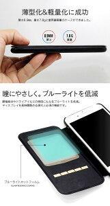 iPhone6,アイフォン6,ケース,カバー,窓付き,手帳型,手帳型ケース,手帳,閉じたまま,フリップ,折りたたみ,二つ折り,シンプル,