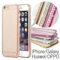 iPhone6,�����ե���6,iphone6s,�����ե���6s,������,���С�,���ꥢ������,���ꥢ���С�,���åץ�ޡ���,���åץ�?,�����ɥ��顼��,���,�Х�ѡ�,TPU,���եȥ�����,���եȥ��С�