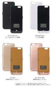 モバイルバッテリー,バッテリケース,一体型,携帯充電器,充電器,バッテリー,iPhone6,iPhone6s,アイフォン6,アイフォン6s,