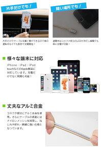 iphone,ipad,充電ケーブル,マグネット,磁石,USB,ケーブル,充電,コード,アルミ合金,丈夫,タフ