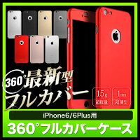 iPhone6,iPhone6S,ipaky,360°,�ե륫�С�,�����ݸ�,����,����,������,���С�,���饹�ե����,���å�,3in1