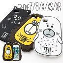 ★メール便送料無料★【iPhoneX iPhone8 iPhone8plus ケース かわいい シリコン シリコンケース ……