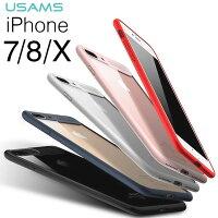 iPhone,ケース,カバー,TPU,iPhone7,iPhone8,iPhoneX,plus,アイフォン,シンプル,クリアケース,透明,オシャレ