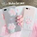 ★メール便送料無料★【iPhoneX iPhone8 iPhone8plus iPhone7 ケース ファー ふわふわ 肉球 猫 ……