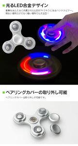 光るLED合金デザイン