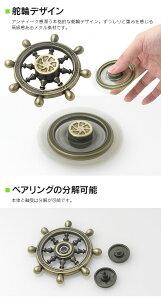 舵輪デザイン