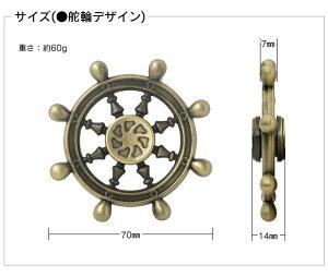 舵輪サイズ
