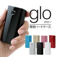 glo,グロー,専用,ケース,カバー,保護,プラスチック,ハードケース,クリアケース,透明,無地,シンプル,