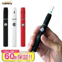 kamry,kecig,2.0plus,ケーシグ,iqos,アイコス,互換機,互換品,たばこスティック,ヒートスティック,コンパクト,電子タバコ,加熱式タバコ