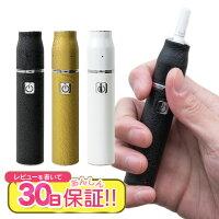 OVVEN,電子タバコ,加熱式タバコ,アイコス,iQOS,互換機,互換品,たばこ,喫煙,液晶付き,ディスプレイ付き