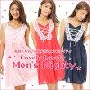 【Men'sWISH】メルヘンアリスのメンズナイティ☆ネグリジェ☆ジュリエットドレス☆ルームウエア