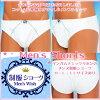【Men'sWISH】ギンガムチェックリボンのメンズ制服ショーツ〜M・L・LLサイズあり〜可愛すぎるメンズショーツ
