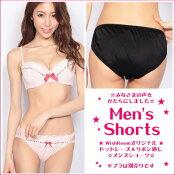 【Men'sWISH】ドットレース&リボン通し☆メンズショーツ〜M・L・LLサイズあり〜