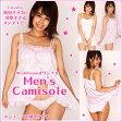 【9月1日頃発送予定】【Men's WISH】ふわふわフェアリー☆メンズキャミソール〜M−L・L−LLサイズあり〜