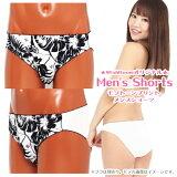 モノトーン プリント メンズショーツ Mサイズ Lサイズ LLサイズ Men's WISH メンズショーツ 白 黒 乙女男子 かわいいメンズ