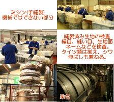 着圧ストッキング段階着圧設計M-LサイズL-LLサイズ日本製伝線しにくい着圧清潔感アップ抗菌防臭加工引き締めメール便対応