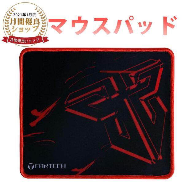 1月度月間優良ショップ受賞 マウスパッド240mmx210mmx3mm高品質素材滑り止めスムーズにゲームプレイマウスの精密度を