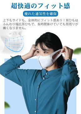 マスク 箱 在庫あり【マスク 50枚 送料無料】使い捨てマスク 3D立体 不織布マスク 超快適マスク ふつうサイズ 安心の3層構造 ウィルス対策 超精密99%カット マスク 白 男女兼用 ますく ウレタンマスク mask 花粉 飛沫カット