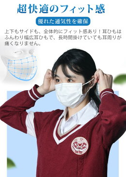 【最激安挑戦中!!】マスク 50枚【マスク 在庫あり】使い捨てマスク 不織布マスク 超快適マスク ふつうサイズ 安心の3層構造 立体マスク ウィルス対策 マスク 白 男女兼用 ますく ウレタンマスク mask 花粉 飛沫カット