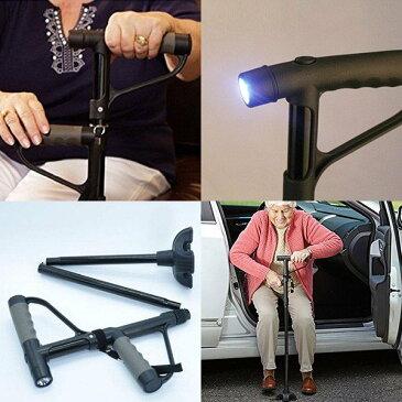 自立杖 自立式ステッキ 折りたたみ式 ツイングリップ ダブルハンドル 4点支柱 LEDライト搭載 散歩 ギフトに 福祉用具 アウトドア 災害時用 ###杖PKGZ-3LED###
