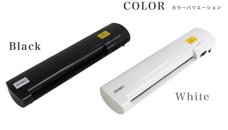 サプライズPRICE!!ラミネーター ZERO A4 ラミネート パウチ HOT&COLD対応 A4対応 ホワイト ブラック###ラミネーターH-500###