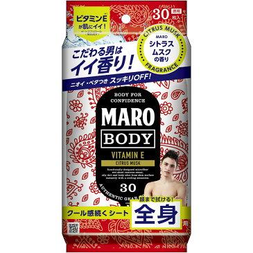 ☆MARO(マーロ) デザインボディシート ペイズリー 30枚入[山田孝之・CM]