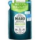 【ポイント5倍】MARO(マーロ) 薬用デオスカルプトリート...